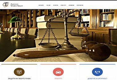 Business website for a law firm